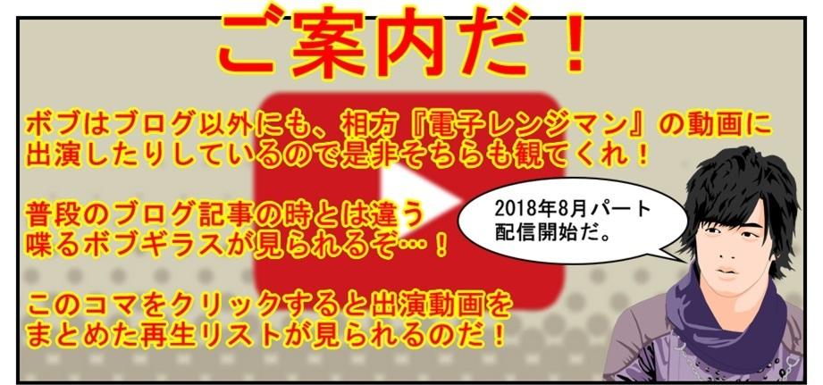 【漫画で雑記】ガシャポンタマゴラス2弾は何回で揃うのか!_f0205396_18490182.jpg