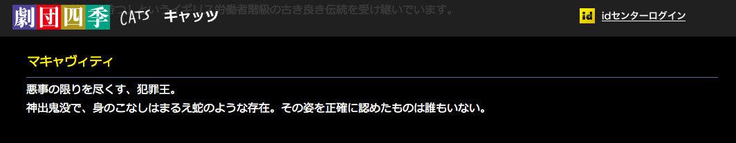 e0191302_16572186.jpg