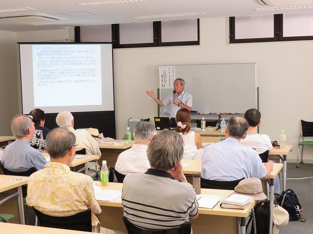 江戸検1級合格対策講座の2回目、開講しました_c0187004_15560422.jpg