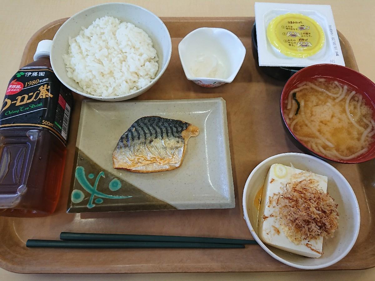 今日の朝食@会社Vol.270_b0042308_07301637.jpg