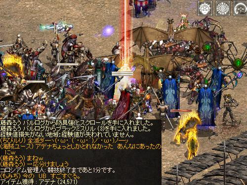 b0056117_10374851.jpg
