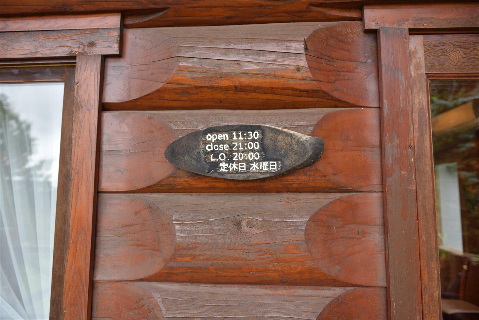 【砂川】ファームレストラン リヴィスタ_a0145819_16295011.jpg