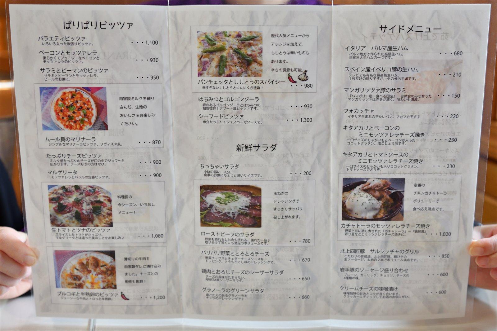 【砂川】ファームレストラン リヴィスタ_a0145819_16334367.jpg