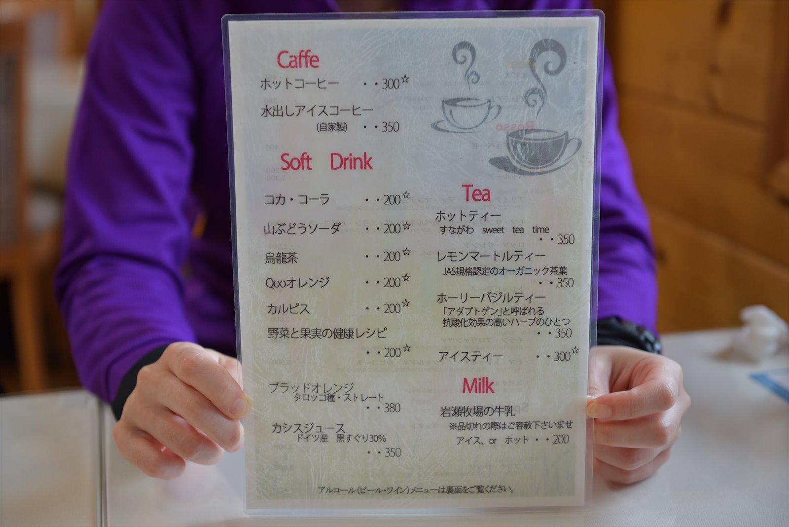 【砂川】ファームレストラン リヴィスタ_a0145819_16343890.jpg