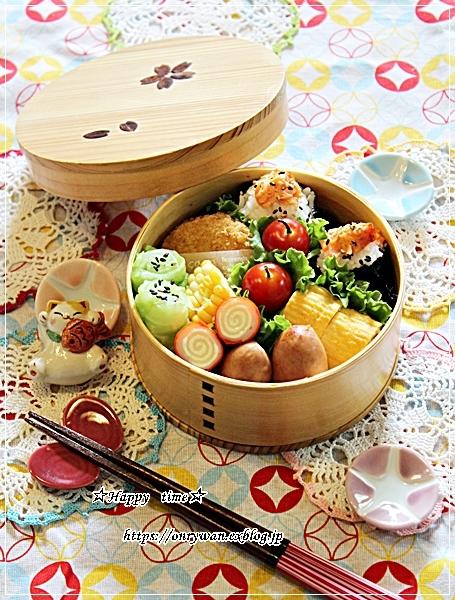 鮭のおむすび弁当と軽井沢日記①♪_f0348032_18324044.jpg