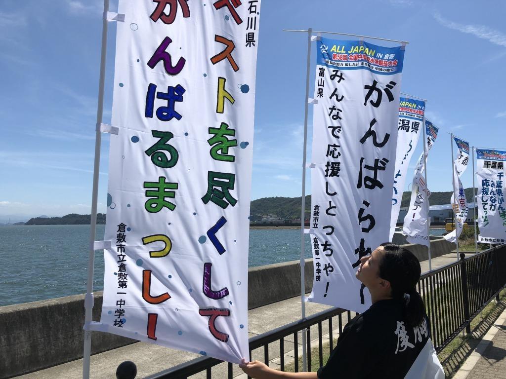倉敷へ~姉ちゃん応援の旅(2日目)_c0113733_18495387.jpg