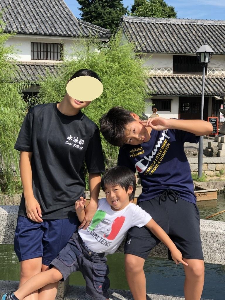 倉敷へ~姉ちゃん応援の旅(2日目)_c0113733_18533828.jpg