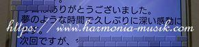 音楽指導☆軸 ☆大人のソルフェージュ_d0165645_12023461.jpg