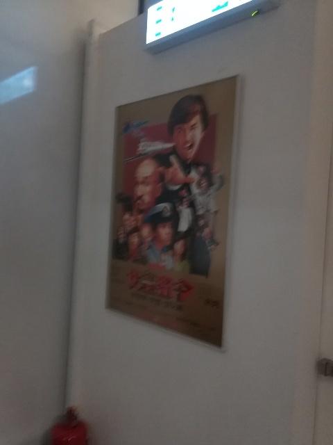 港鐵展廊 緣份_b0248150_17422222.jpg