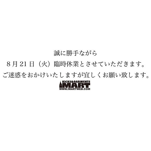 b0110156_17530511.jpg
