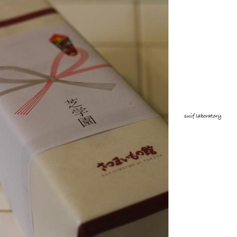 奄美黒糖焼酎「一村」_c0156468_19550106.jpg