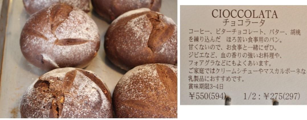 偶然見つけたパン屋さん「ポーズパン (PAUSE PANE)」期待できそう。_f0362073_14341945.jpg