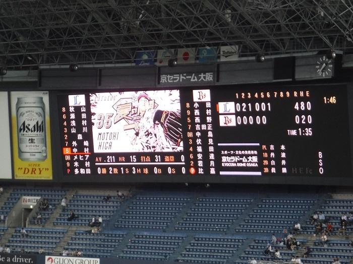 ◆京セラ大阪ドームプロ野球観戦 ~正しい野球観戦の仕方♪~_f0238779_20540509.jpg