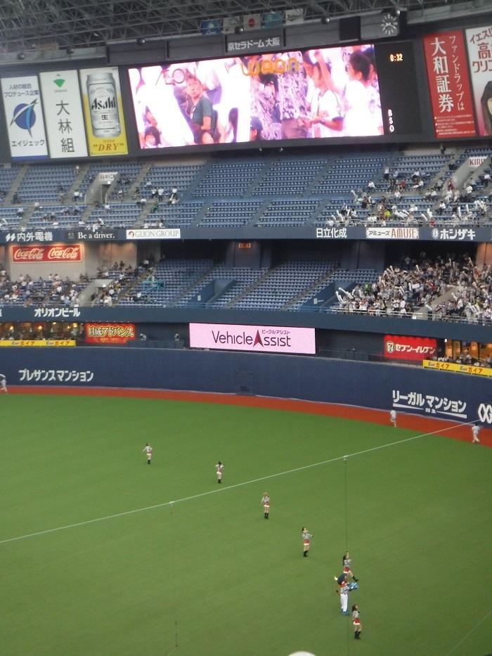 ◆京セラ大阪ドームプロ野球観戦 ~正しい野球観戦の仕方♪~_f0238779_20543260.jpg