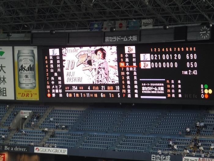 ◆京セラ大阪ドームプロ野球観戦 ~正しい野球観戦の仕方♪~_f0238779_20554752.jpg