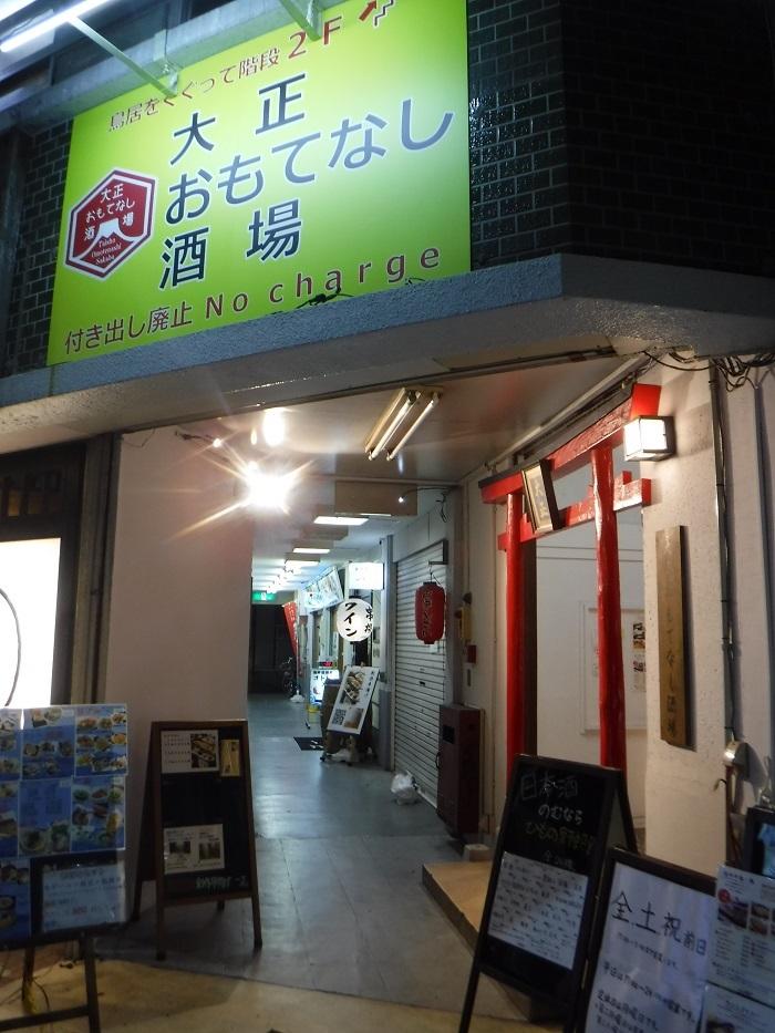 ◆京セラ大阪ドームプロ野球観戦 ~正しい野球観戦の仕方♪~_f0238779_20555942.jpg