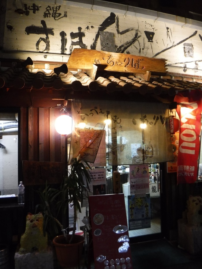◆京セラ大阪ドームプロ野球観戦 ~正しい野球観戦の仕方♪~_f0238779_20560821.jpg