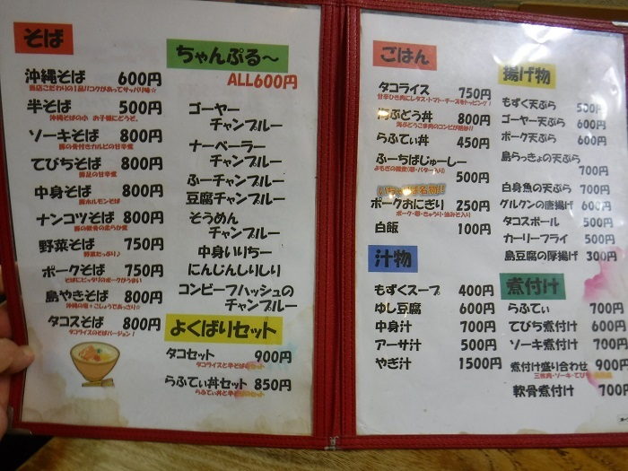 ◆京セラ大阪ドームプロ野球観戦 ~正しい野球観戦の仕方♪~_f0238779_20563760.jpg