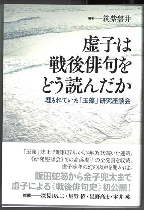 f0071480_19480072.jpg