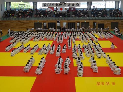 2018 九州柔道大会_b0172494_16365635.jpg
