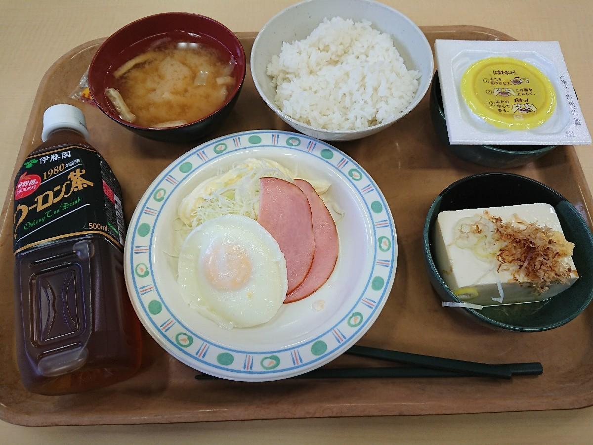 今日の朝食@会社Vol.271_b0042308_07213412.jpg