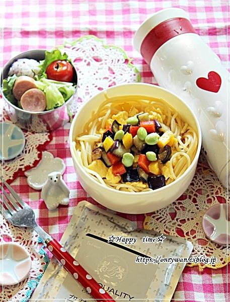 夏野菜カレーパスタ弁当と軽井沢旅日記②♪_f0348032_18114964.jpg