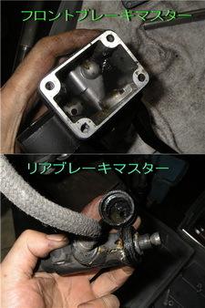 BMW K100RS  軽整備_e0218639_10025501.jpg