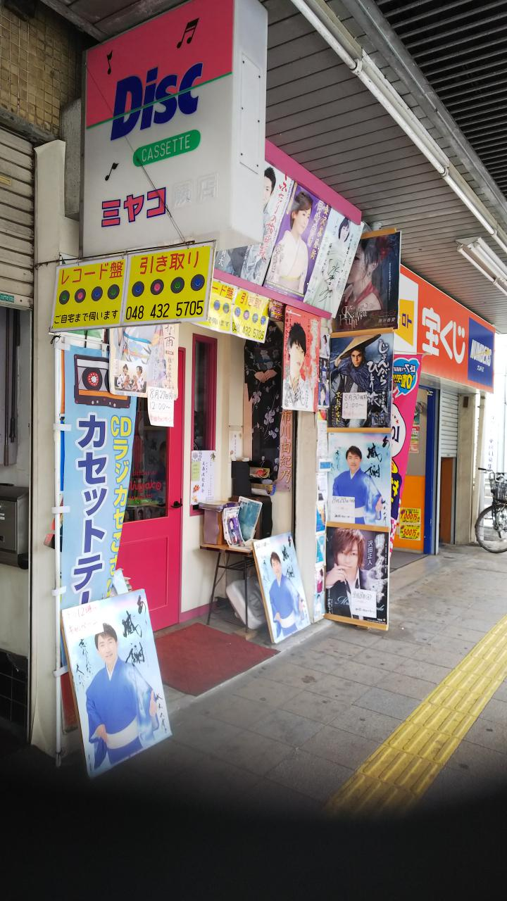 新曲店頭キャンペーンミヤコ蕨店さん_d0051146_891717.jpg