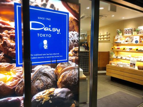 デイジィ東京グランスタ_e0292546_01115331.jpg