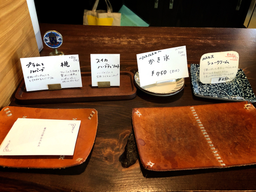 ルスルス浅草店_e0292546_01584302.jpg
