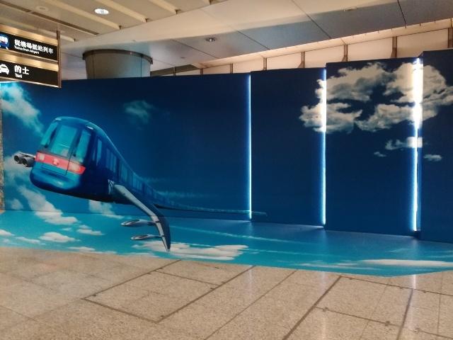 港鐵展廊入口のチケットコレクション_b0248150_10053006.jpg