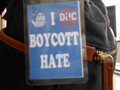 DHC わたしは買いません_b0050651_08411792.jpg