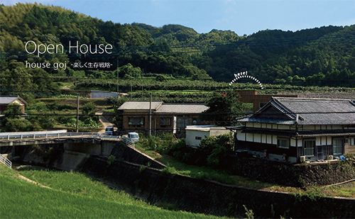 ヒトチカオープンハウス #【goj】_a0180552_16480032.jpg