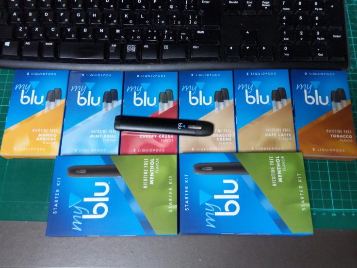 マイ ブルー 充電