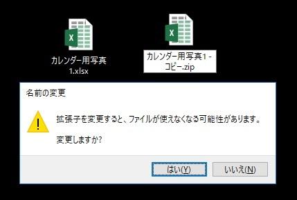 b0186959_10471090.jpg