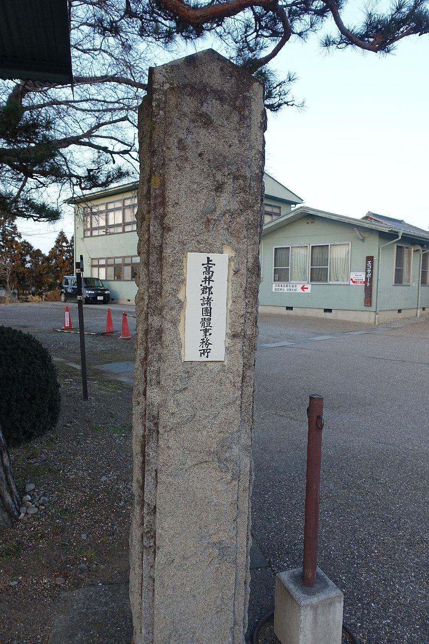 須坂の旧上高井郡役所_c0112559_08092717.jpg