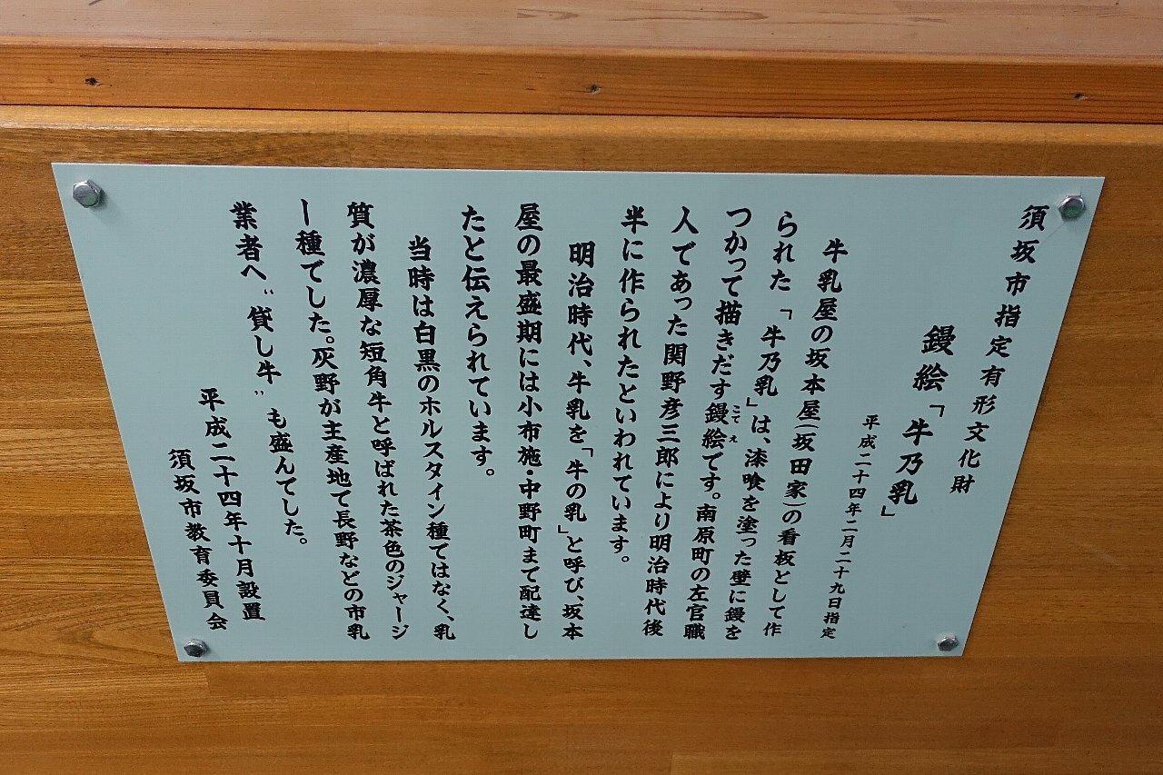 須坂の旧上高井郡役所_c0112559_08150768.jpg
