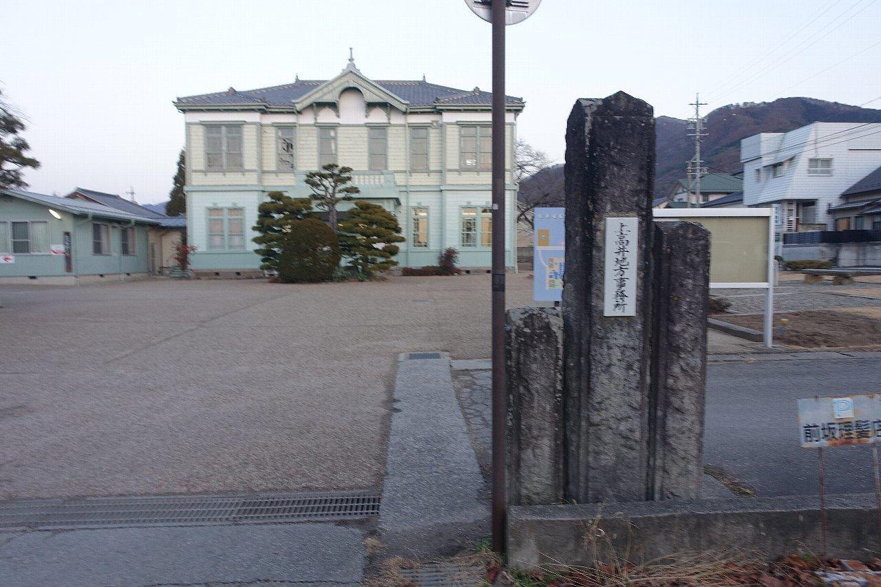 須坂の旧上高井郡役所_c0112559_08224392.jpg