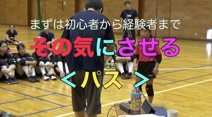 第2897話・・・バレー塾in能生_c0000970_23504367.jpg