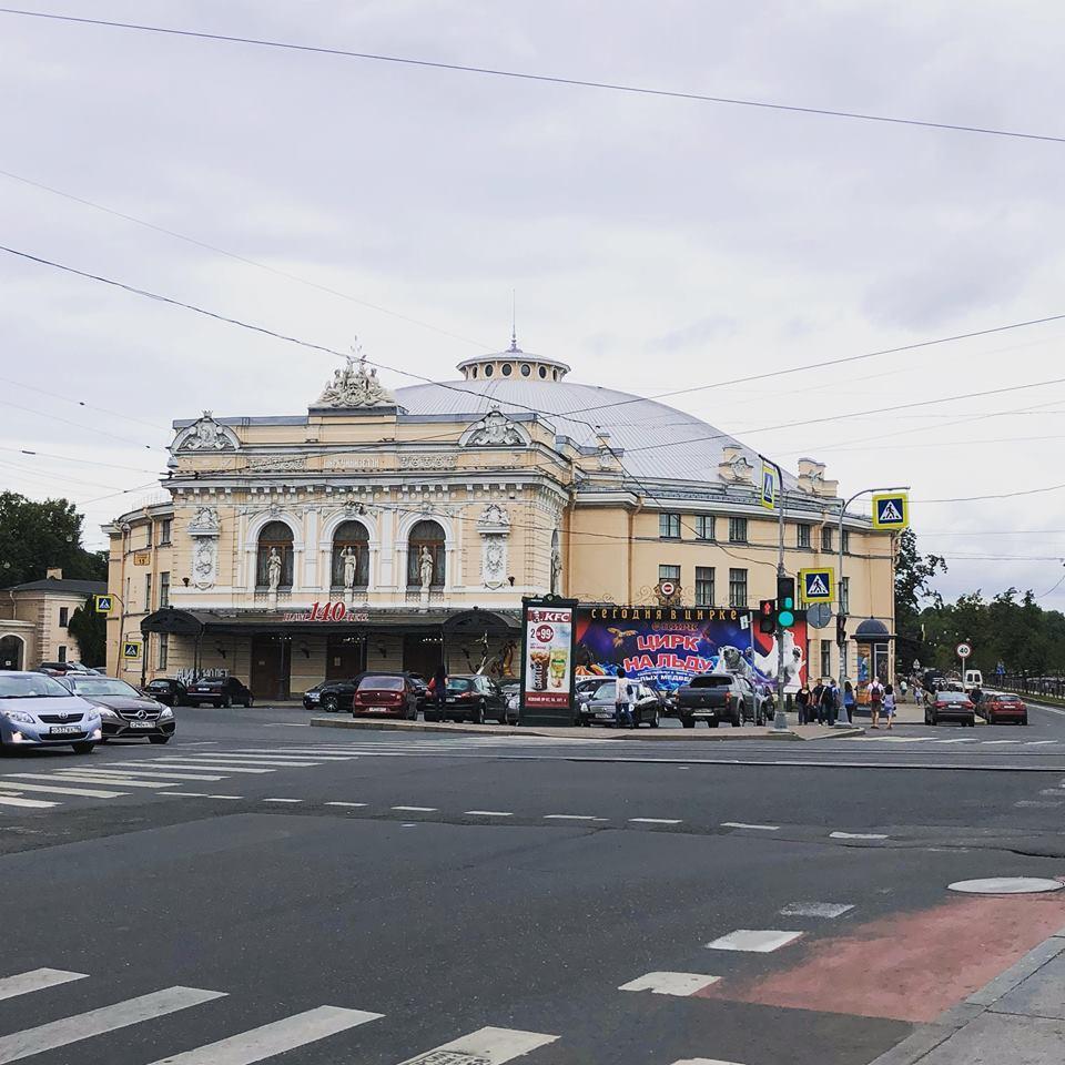 初ロシア*サンクトペテルブルグ旅行vol.8 サーカス_b0195783_14593727.jpg