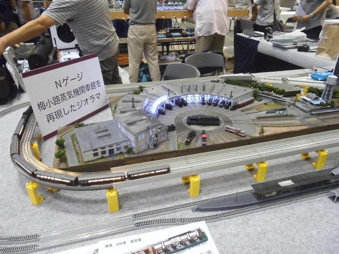 2018 国際鉄道模型コンベンション その3_e0137686_16250016.jpg