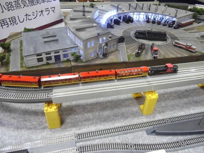 2018 国際鉄道模型コンベンション その3_e0137686_16344941.jpg