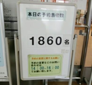 b0128589_11323657.jpg