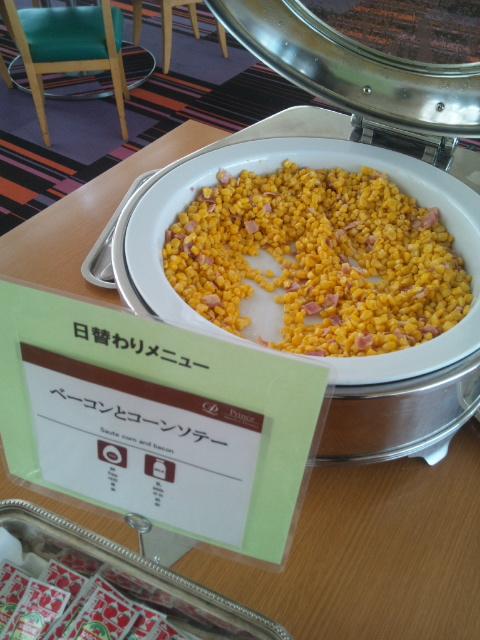釧路プリンスホテル 朝食ブッフェ_f0076001_232825.jpg