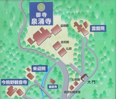 東福門院和子のお墓(江戸のヒロインの墓⑧)_c0187004_13274805.jpg