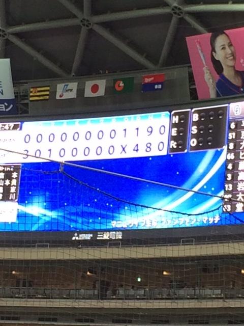 夏季休暇に野球観戦_e0150006_11130911.jpg