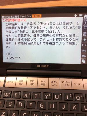 b0293213_23244001.jpg