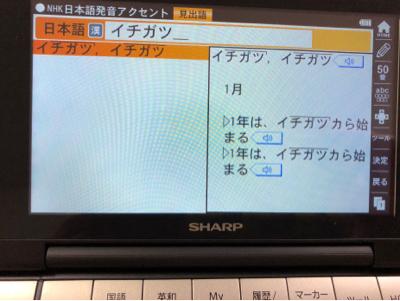 b0293213_23251350.jpg