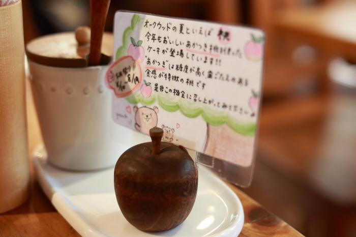 *埼玉/春日部*「Oak wood」_f0348831_22291879.jpg