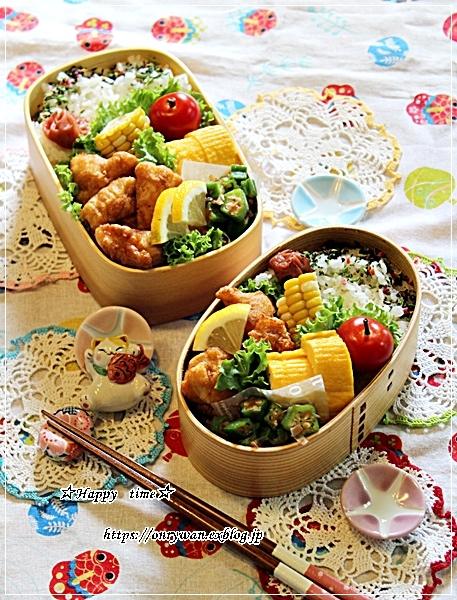 からあげ弁当と軽井沢旅日記③戦利品♪_f0348032_18285300.jpg